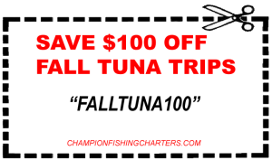 TUNA-COUPON